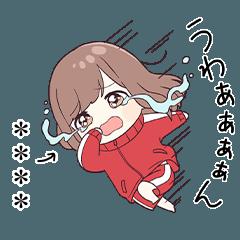 ジャージちゃん7.5(カスタム)