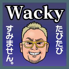 Wacky2020 Vol.2
