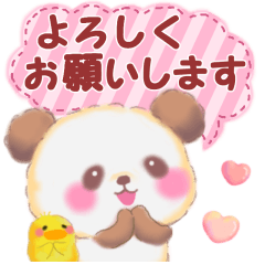 [LINEスタンプ] babyぱんださん★敬語でごあいさつ