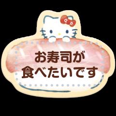 【メモスタンプ】サンリオキャラクターズ