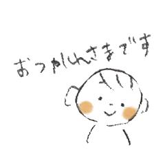 のんびり生き太郎