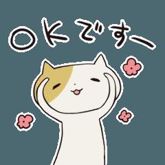働くネコの敬語スタンプ(在宅ワーク中)