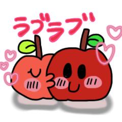 かわいいりんごくんとりんごちゃんスタンプ