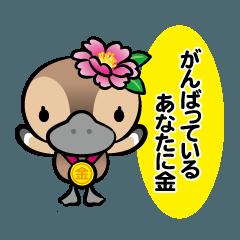 コトミちゃんスタンプ2