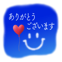 [LINEスタンプ] 青空とスマイルと赤い風船と・・・(敬語)