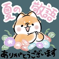 [LINEスタンプ] 敬語をしゃべる犬<夏>