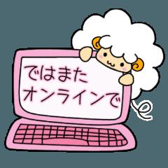 ひつじのJくん(新しい生活様式編)