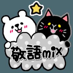 くま×ねこ@基本のあいさつ敬語mix (再販)