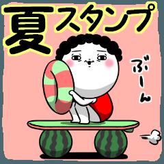 お母さんが使えるスタンプ10(夏2020編)