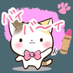 リボンと三毛猫【クレヨン編】