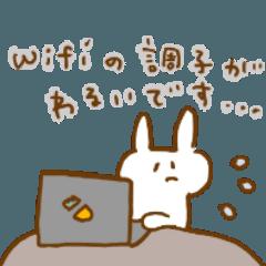 [LINEスタンプ] うさ村さん★敬語&季節とイベント