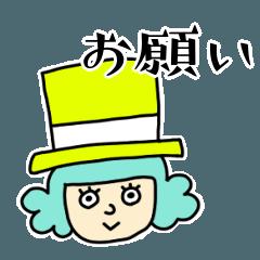 チーム トッパーズの動くスタンプ ver.2