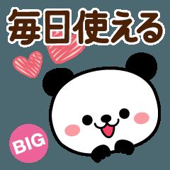 毎日使える敬語パンダ【BIG】