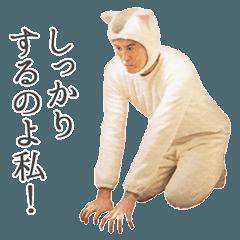 [LINEスタンプ] きょうの猫村さん