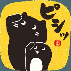 めちゃ動く!!! 筆猫で伝えよう !!!! 3 敬語