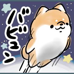 [LINEスタンプ] おおげさな犬<BIGスタンプ>