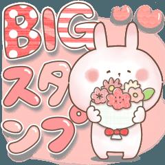 [LINEスタンプ] ぬくうさ10♡BIGスタンプ