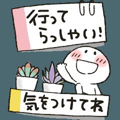 [LINEスタンプ] まるぴ★Bigスタンプ