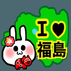 [LINEスタンプ] 福島県59市町村スタンプパート②