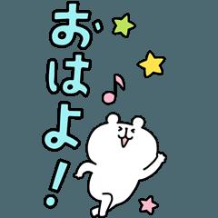 [LINEスタンプ] ゆるくま ビッグ1