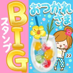 大人かわいい癒しの夏♪BIGスタンプ