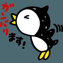 凸凹ペンギン 6