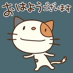 [LINEスタンプ] 猫のミーニャ3(挨拶編)