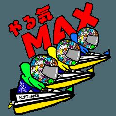 ボートレーサーお絵描き #ボートレース