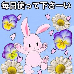 [LINEスタンプ] ❤️可愛いピンクウサギちゃんと綺麗な花❤️