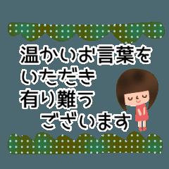 [LINEスタンプ] 定番☆使いやすい敬語セット(ドット多目)