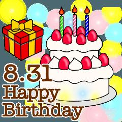 8月1日〜31日のお誕生日祝い BIGスタンプ