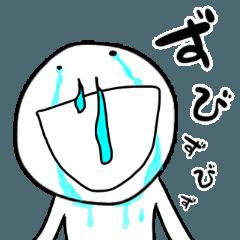 泣く専用スタンプ