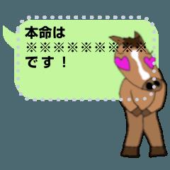 【メモスタンプ】☆ゆるうま☆ シリーズ1