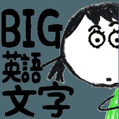クレヨン手描きデカ文字BIGスタンプえいご