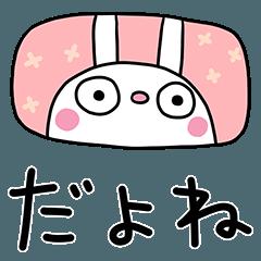 ふんわかウサギ24(あいづち編)