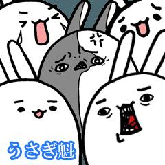 うさぎ魁(うさぎかい)