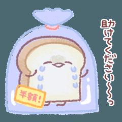 明朗なパン3 -敬語編-
