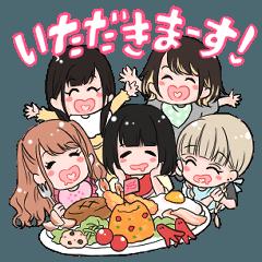 おこぷれ LINEスタンプ!Vol.1