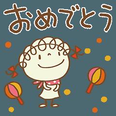 レトロ風☆くるリボン