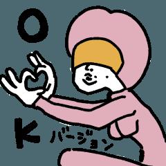 ピープルズ OK編 スタンプ