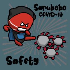 Saruboboの知恵袋~コロナを予防しよう!~