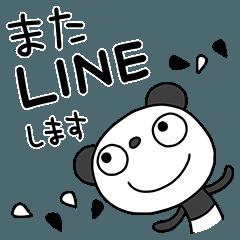 [LINEスタンプ] モノクロ★ふんわかパンダ