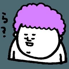 ぽっちゃりアフロ君 -カラフル-