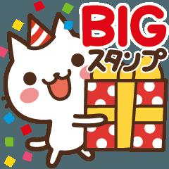 [LINEスタンプ] ねこの缶詰め【BIGなお祝いスタンプ】