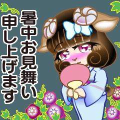 ビジネス敬語・少しゆる〜い着物夏スタンプ