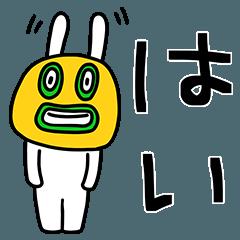 [LINEスタンプ] うさぎマスクマーン(基本セット)