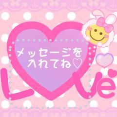 ☆ゆめかわいい☆メッセージスタンプ