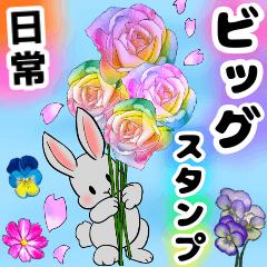 [LINEスタンプ] ❤️可愛いウサギ可愛いと綺麗なお花❤️