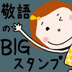 BIGスタンプ * 敬語のテイネちゃん *