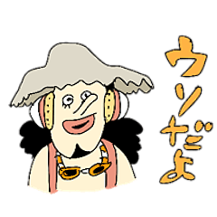 ONE PIECE 仲間達スタンプ